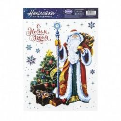 Интерьерные наклейки «Дед Мороз», 21x29.7 см