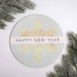 Подставка под горячее Happy New Year 19 см