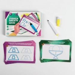Обучающие карточки «Учимся писать. Простые фигуры»
