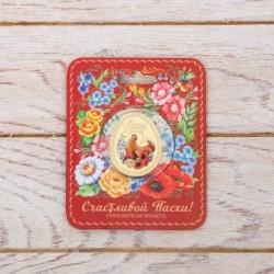 Пасхальная монета сувенирная «С Красной Пасхой!»