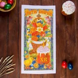 Рушник пасхальный 'Корзина с цветами и яйцами', 65 x 30 см