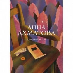 Женская лирика Серебряного века (комплект из 2 книг)