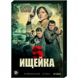 Ищейка 5. (16 серий). DVD