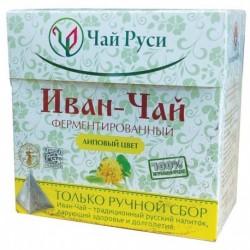 Иван-чай 'Чай Руси' Ферментированный с липовым цветом в пирамидках 20 пак. по 2 г