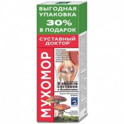 Суставной доктор МУХОМОР крем для тела, 125 мл