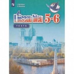 Французский язык. Второй иностранный язык. 5-6 классы. Контрольные и проверочные работы. ФГОС
