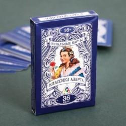 Игральные карты «Классика азарта», 36 карт