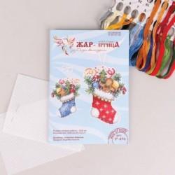 Набор для вышивания «Новогодний носок» 12x9 см