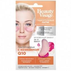 Гидрогелевые патчи для кожи вокруг глаз серии «Beauty Visage» Гиалуроновые с коэнзимом Q10, 7г