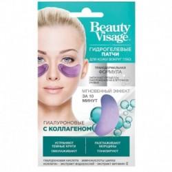 Гидрогелевые патчи для кожи вокруг глаз серии «Beauty Visage» Гиалуроновые с коллагеном, 7г