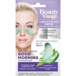 Гидрогелевые патчи для кожи вокруг глаз серии «Beauty Visage» Гиалуроновые Good Morning охлаждающие, 7г