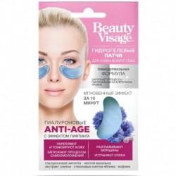 Гидрогелевые патчи для кожи вокруг глаз серии «Beauty Visage» гиалуроновые Anti-Age, 7г