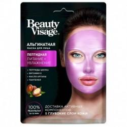 Альгинатная маска для лица серии «Beauty Visage» Пептидная,