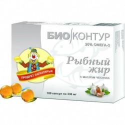 Рыбный жир с маслом чеснока БАД, № 100 капс. х 0,33