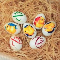 Пасхальная термоусадочная плёнка «Цыплята», на 7 яиц