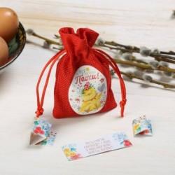 Пасхальный мешочек с пожеланиями «Цыплёнок с бабочкой» 7x11x2 см