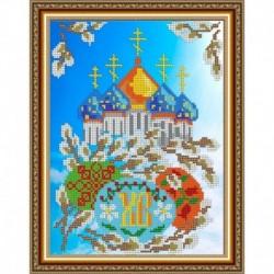 «Светлица» рисунок на ткани для вышивания бисером К-202 «Пасхальная» 19x24 см