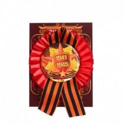 Значок на подложке с лентой и юбкой '9 Мая' звезда