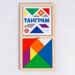 Игра головоломка деревянная «Танграм» 23 x 12 x 1 см