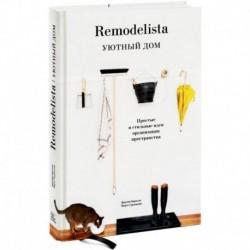 Remodelista. Уютный дом. Простые и стильные идеи организации пространства