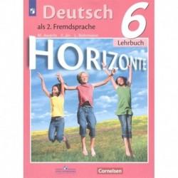 Немецкий язык. 6 класс. Учебник. Второй иностранный язык. ФП