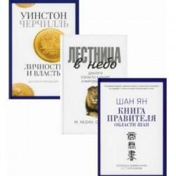 Книги лидера