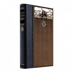 Буддист-паломник у святынь Тибета. Книга в коллекционном кожаном переплете ручной работы из двух видов кожи с