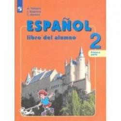 Испанский язык. 2 класс. Учебник. В 2-х частях. Часть 1. Углубленное изучение. ФГОС