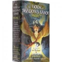 Таро 'Так и внизу'. Книга теней. Том 2
