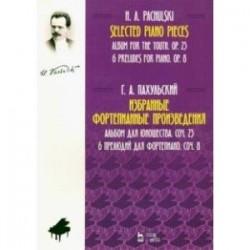 Избранные фортепианные произведения. Альбом для юношества. Соч. 23. 6 прелюдий для фортепиано