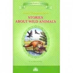 Stories about Wild Animals