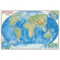 Настенная карта 'Физическая карта мира' (в тубусе)