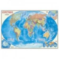 Настенная карта 'Политическая карта мира' (в тубусе)