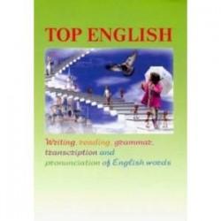 Top English. Письмо, чтение, грамматика, транскрипция