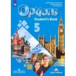 Английский язык. 5 класс. Второй иностранный язык. Учебник. ФГОС