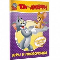 Том и Джерри. Игры и головоломки (с наклейками)