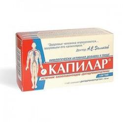 Капилар таб. 0,25 (100 шт.)