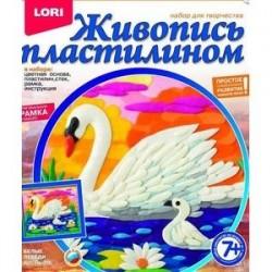 Набор для творчества 'Белые лебеди'