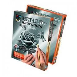 Металлопластика Набор №1 Совершенство