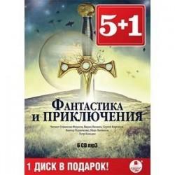 CD-ROM (MP3). Фантастика и приключения