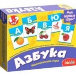 Развивающая игра 'Азбука' (1113)