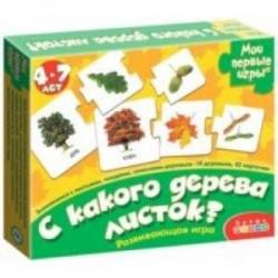 Развивающая игра 'С какого дерева листок' (2896)