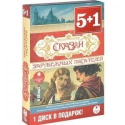 Сказки английских писателей (6CDmp3)