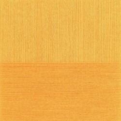 Детский каприз трикотажный. Цвет 75-Желтая роза. 5x50 г