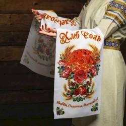 Рушник «Хлеб-соль. Любви, Счастья, Достатка!», 150x36 см