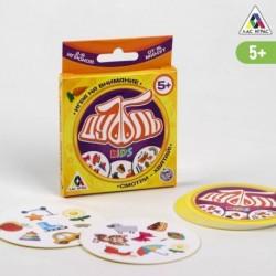 Настольная игра «Дуббль Kids», на внимание и реакцию, 20 карточек