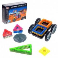 Конструктор магнитный «Цветные магниты», 24 детали