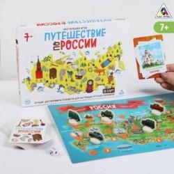 Настольная игра «Путешествие по России»