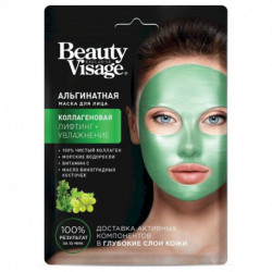 Альгинатная маска для лица серии «Beauty Visage»