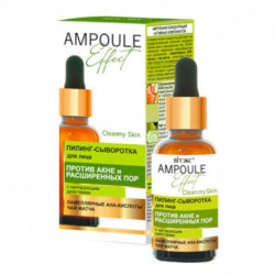 Ampoule Effect. Пилинг-сыворотка для лица против акне и расширенных пор с  матирующим действием, 30 мл